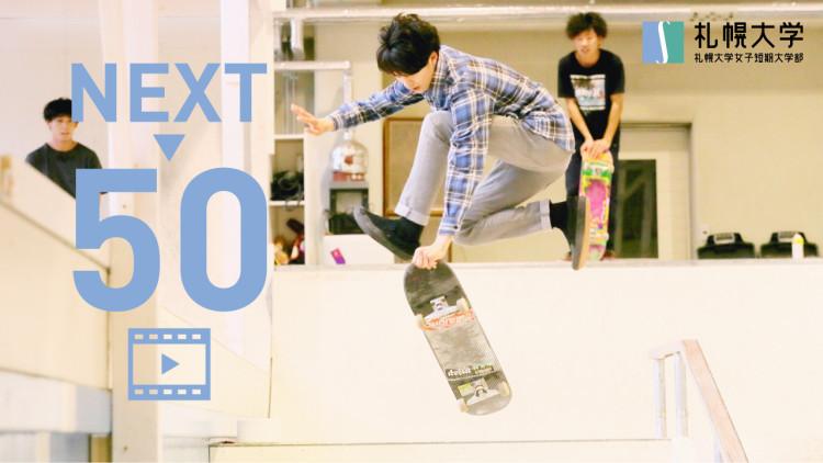 next50_top_3